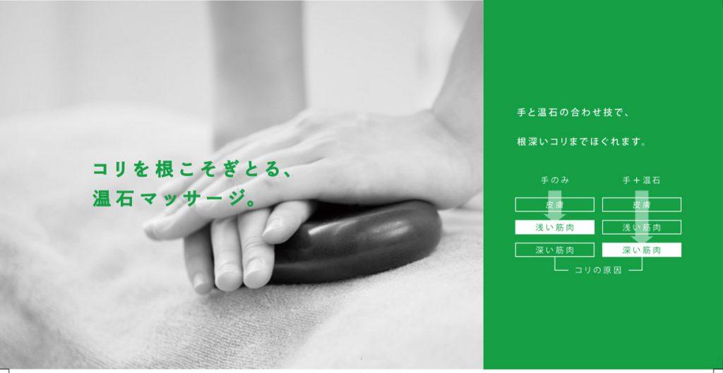 Microsoft Word - 【プレスリリース】コリニック天